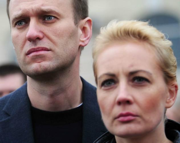 фото навального с семьей железобетонный септик для