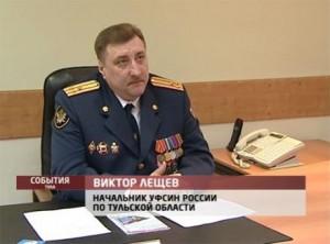 Начальник УФСИН Тульской области