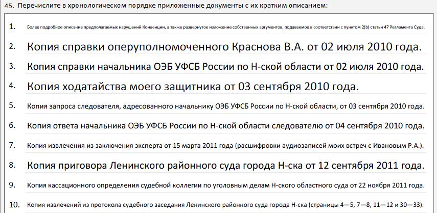 Белгородский районный суд белгородской области