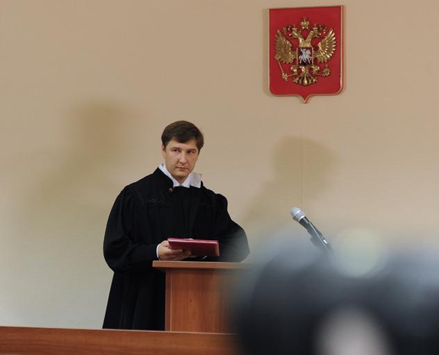 """јлексей Ќавальный признан виновным по делу """"ировлеса"""""""