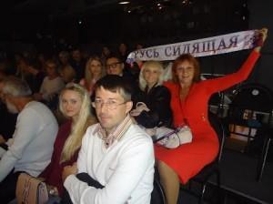 Театр7