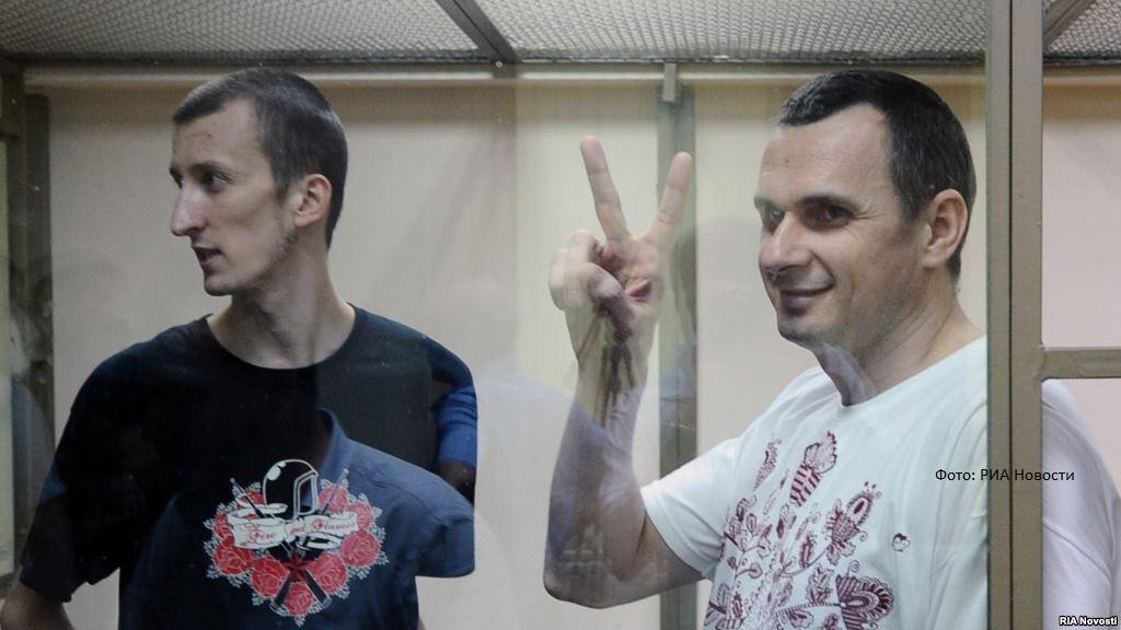 Сенцов и Кольченко