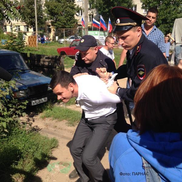 яшин_арест
