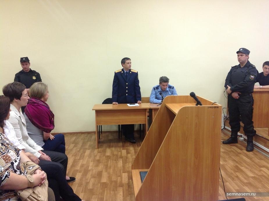 Следователь Евшов и прокурор