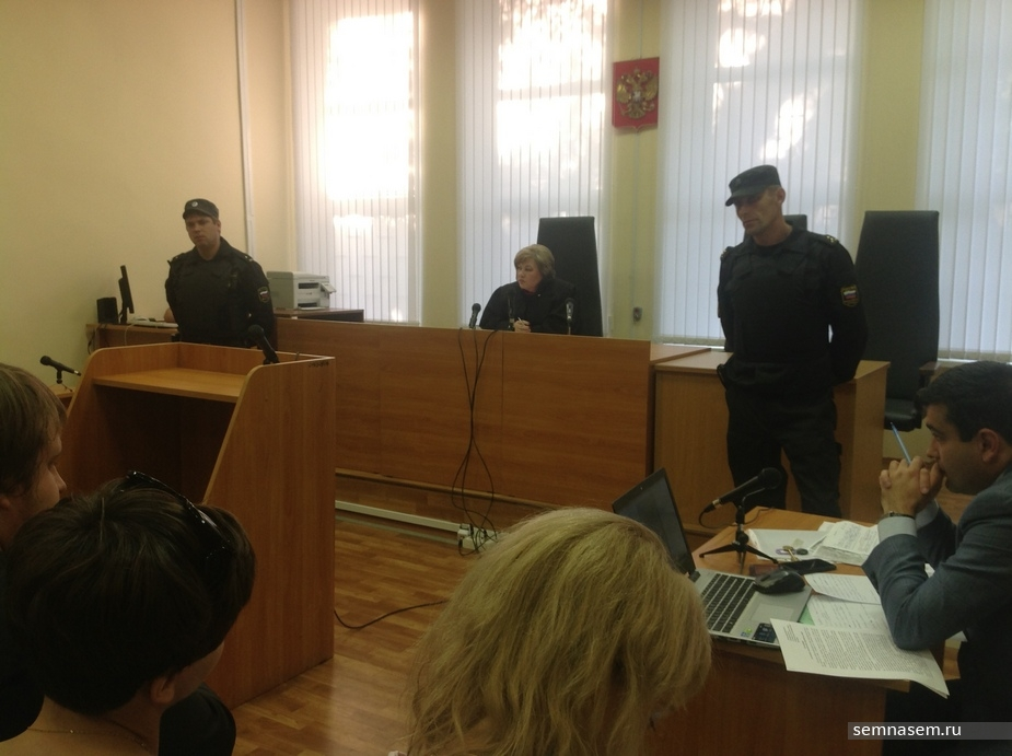 судья Михайлова
