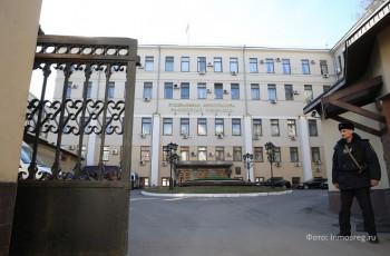 здание Генеральной прокуратуры
