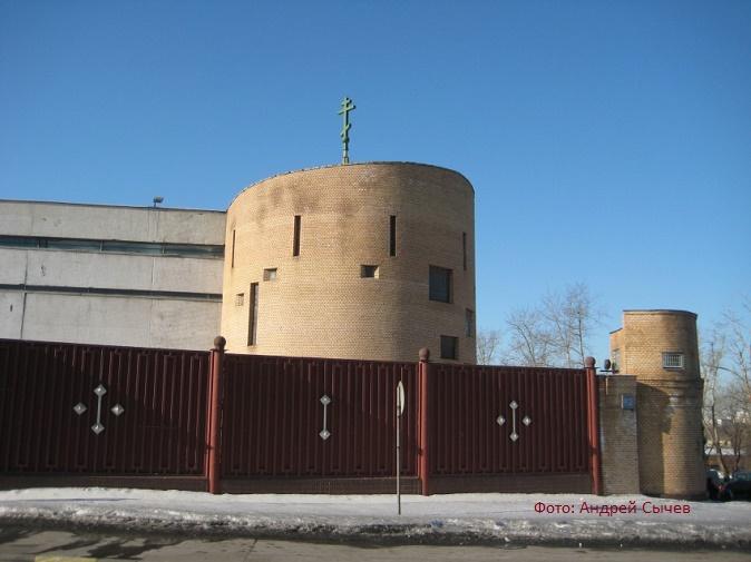 СИЗО-6 Москва церковь