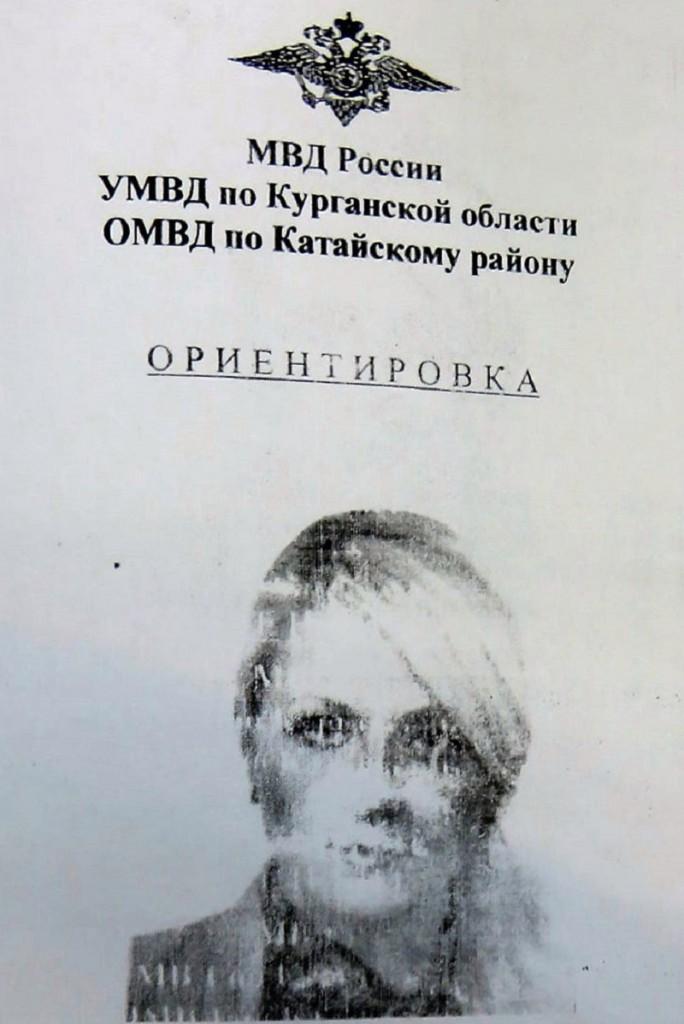 orientirovka