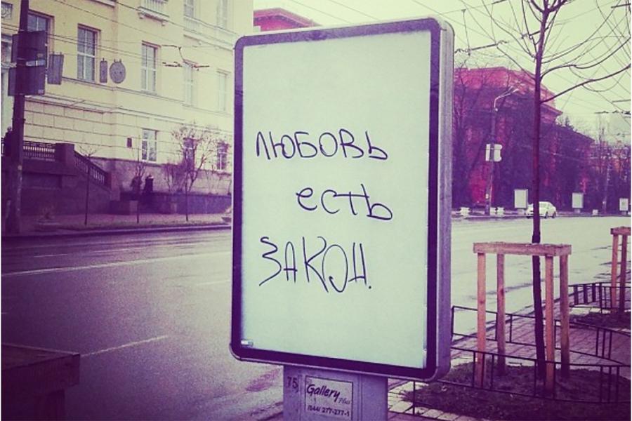 Михаил Шевелев: Доставлено, прочитано. СМС-роман