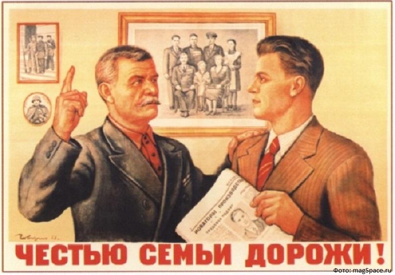 """Сборник """"Тюремная коррупция"""""""