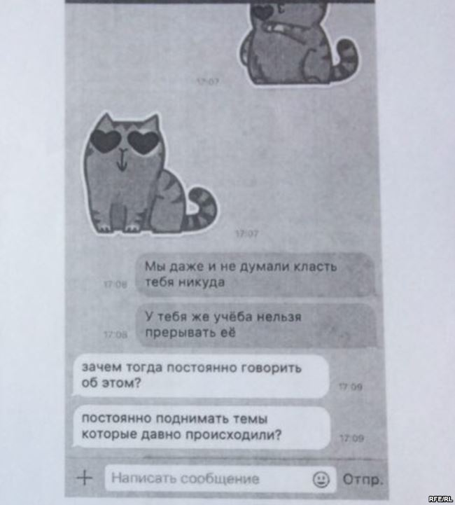 Переписка Егора Панина с братом Романом Шушпановым
