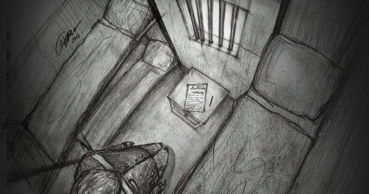 Заставка для - Против пыток